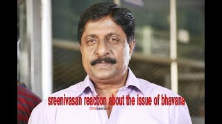 sreenivasan reacting about ammas response and actress bavana issue
