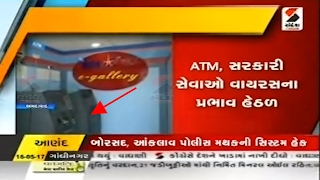 Ransomware attack: Virus affected in many offices of Gujarat ॥ Sandesh News