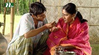 Bangla Natok - Ronger Manush | Episode 87 | A T M Shamsuzzaman, Bonna Mirza, Salauddin Lavlu