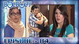 Bulbulay Ep 84 - Bulbulay Family Visiting Dubai