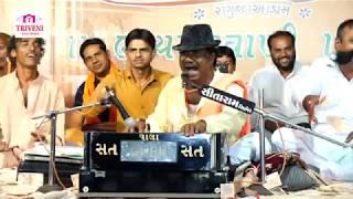 Ramdas Gondaliya || PATANA LIVE  SANTWANI 8