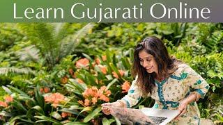 Sanskar Teaching - Learn Gujarati Online Intro