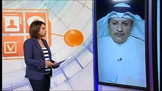 """هل تقبل الشعوب العربية """"العلمانية"""" كأساس لنظام الحكم؟ برنامج نقطة حوار"""