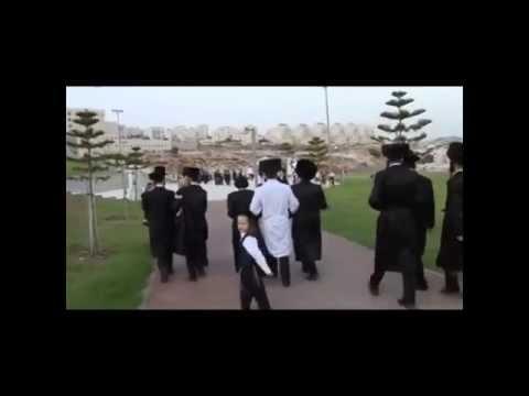 Xxx Mp4 Ultra Orthodox Jewish Wedding In Israel Haredi Jews Haredim Orthodox Judaism 3gp Sex