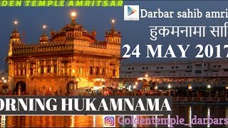 Morning Hukamnama From Darbar Sahib 24 May 2017