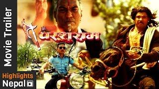 JAI PARSHURAM   New Official Trailer   Biraj Bhatta, Nisha Adhikari, Robin Tamang 2016 4K