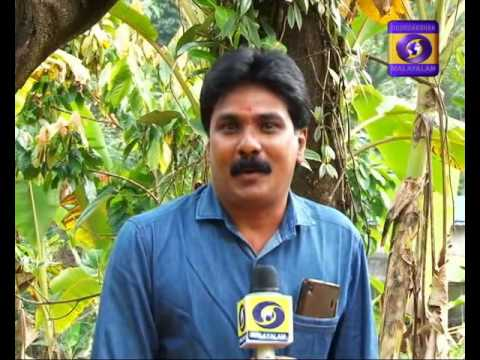 Krishidarshan Malayalam 15-12-2016