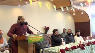 Koi Mansoor Koi Ban K Ghazali Aye ----QARI SHAHID MEHMOOD