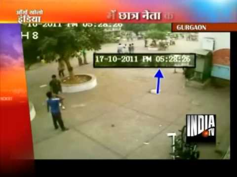 Xxx Mp4 Live CCTV Footage Of Kurukshetra University Student Leader Shot Dead 3gp Sex
