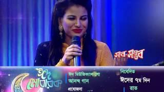 Farhana Nisho with Fakir Shahabuddin & Shahnaz Belli