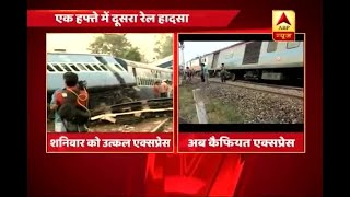 Two trained derailed within four days; Railway Board Chairman quits