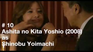 10 Yuriko Yoshitaka Dramas