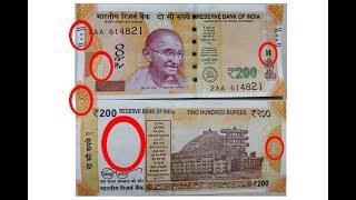 200 Rupee Note Hidden Secrets | 200 Rs Note
