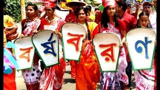 পহেলা বৈশাখ, বাংলা নববর্ষ, Bangla nobo borsho, Pahela Boishakh, Boishakhi  Modern Coaching Center