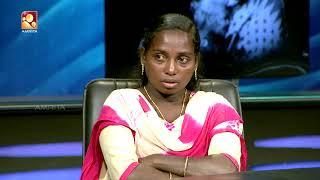 Kathayallithu Jeevitham | Jaymol & Biju Case | Episode 07 | 22nd Nov 2017