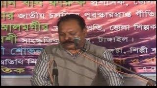 আমি এক দিন করবো বেয়াদবি [ami akdin korbo bayad) শিল্পী- মিল্টন খন্দকার