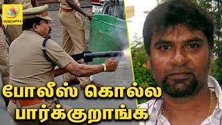 என்கவுண்டர் பீதியில் கதறும் தாதா | Nellai police tries to encounter me : Rocket Raja Whatapp Video