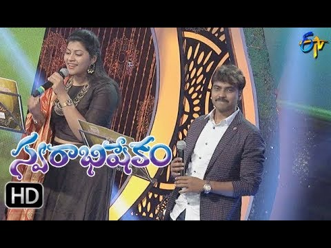 Xxx Mp4 Sandya Ragapu Sarigama Song Sameera Bharadwaj Mallikarjun Performa Swarabhishekam 22nd October 3gp Sex