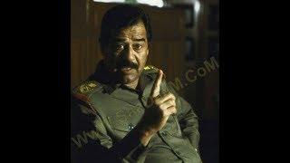 صدام حسين تستاهل حزن والبس عليك أسود