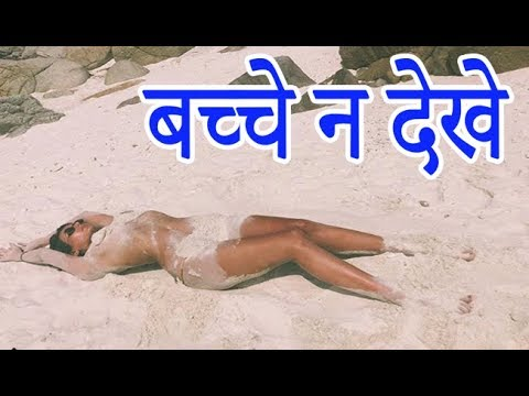 Xxx Mp4 जब बीच किनारे मंदना करीमी ने दिखाई अदाएं तस्वीरें मचा रही है तहलका Mandana Karimi S Beach Pics 3gp Sex