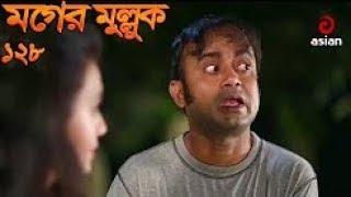Bangla Natok Moger Mulluk Episode 128 মগের মুল্লুক Bangla comedy Natok