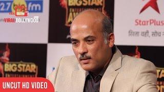 Sooraj Barjatya Big Star Entertainment Award 2015