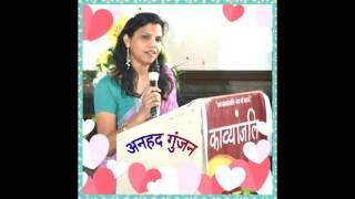 प्यारी गौरैया | Pyari Gauraiya | अनहद गुंजन