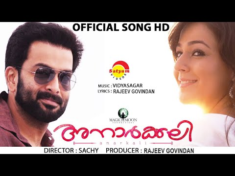Vaanam Chaayum | Official Video Song HD | Anarkali | Prithviraj | Priyal Gor