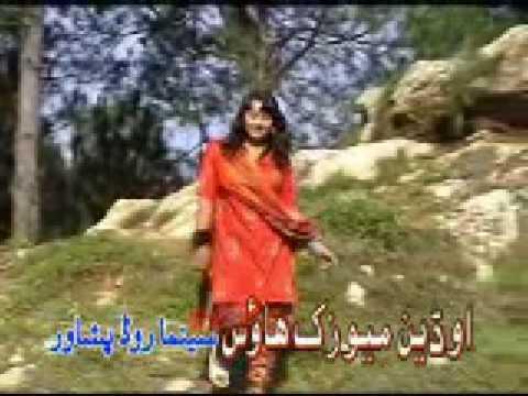 Xxx Mp4 Pashto Song Da Stha Da Kali 3gp Sex