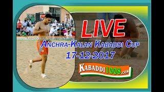🔴 Anchra-Kalan Mini Open Kabaddi Cup 2017 !! Live Now !!