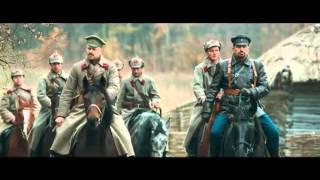 BITTER HARVEST trailer ukrainian subsукраїнські субтитри