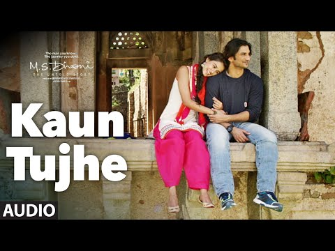 Xxx Mp4 KAUN TUJHE Full Audio Song MS DHONI THE UNTOLD STORY Sushant Singh Disha Patani T Series 3gp Sex