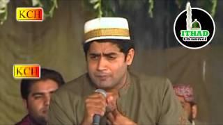 Tere Rang Rang - Abrar Ul Haq and Imran Sheikh Attari - *1080P*