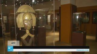 """...باريس.. متحف """"دابير"""" للفنون الأفريقية يغلق أبوابه لقلة"""