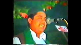 Arifana Kalam Mian Muhammad Bakhsh Zaheer Abbas Fareedi