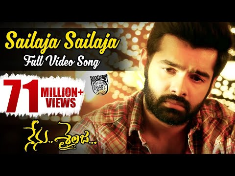 Xxx Mp4 Sailaja Sailaja Full Video Song Nenu Sailaja Telugu Movie Ram Keerthi Suresh Devi Sri Prasad 3gp Sex