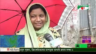Channel I NEWS || 7PM (04-05-2019)