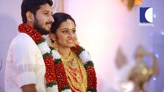 A Musical Wedding of Archa & Arjun 2/2 | SWAYAMVARAM | Kaumudy TV