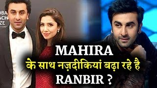 What's cooking between Ranbir Kapoor and Mahira khan?