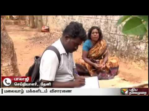 Police investigate sexual abuse complaints by tribal women in Theni