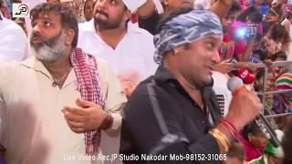 Yaar Di Deewani | Mela Baba Rehmat Shah Ji 2016  | Live Program | Master Saleem | J.P. Studio