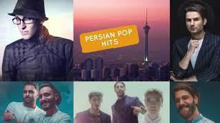 New Persian Music Top Hits - Vol 1