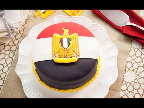 طريقة عمل تورتة علي شكل علم مصر في الفرن مع فالنتينا ج1