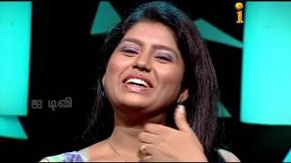I Antharangam Sexology Full Show  || Interactive TV