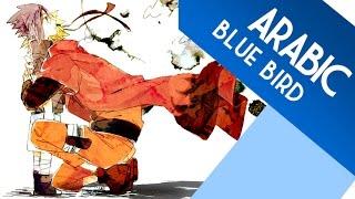 أغنية البداية 3 ناروتو شيبودن النسخة العربية ►Arabic OP 3 Naruto Shippuuden ◄Emy Hetari