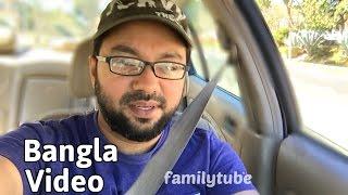 শুধুমাত্র বাংলাদেশীদের জন্য - Car Wash Bangla Vlog for Bangladeshi