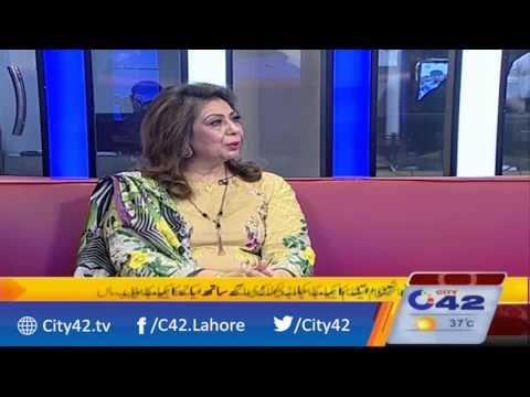 City @ 10 | 13 May 2017 | Mother of Aisam ul Haq Noosheen Ehtisham | City42