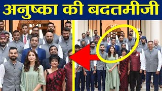 Anushka Sharma trolled by Fans for Posing with Team India | FilmiBeat