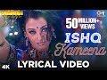 Ishq Kameena Lyrical - Shakti | Shah Rukh Khan & Aishwarya Rai I Sonu Nigam & Alka Yagnik