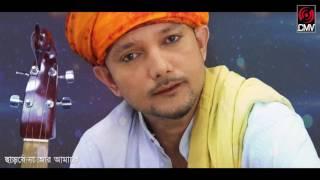 Moner Vitor Osthirota by Rumi | Musafir Album | Bangla New Song 2016